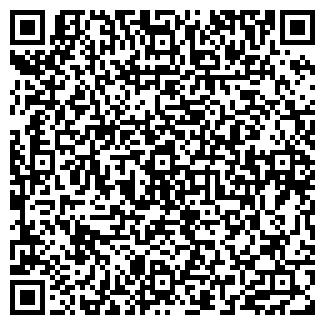 QR-код с контактной информацией организации ТОО ФОТОН