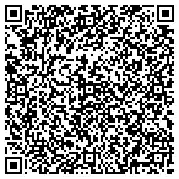 """QR-код с контактной информацией организации Общество с ограниченной ответственностью ТОО """"Центр Домофонизации Алматы"""""""