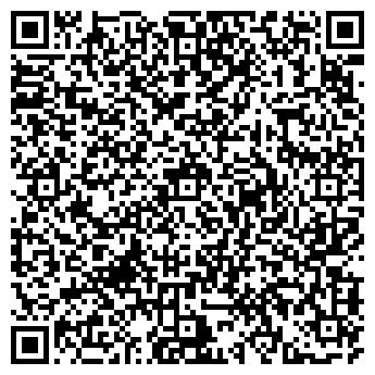 QR-код с контактной информацией организации ТОО «Кордон-1»
