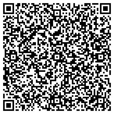 QR-код с контактной информацией организации ОПТОВО-СТРОИТЕЛЬНЫЙ РЫНОК, ООО