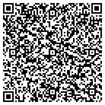QR-код с контактной информацией организации ИП Степанова О. С.
