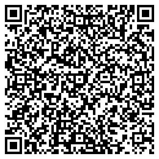 QR-код с контактной информацией организации Оксмар flora
