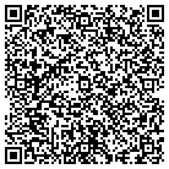 QR-код с контактной информацией организации КС-СТРОЙ