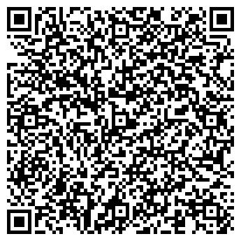 QR-код с контактной информацией организации ТОО «Цифион»