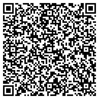 QR-код с контактной информацией организации Частное предприятие Подология KZ