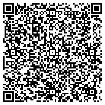 """QR-код с контактной информацией организации Общество с ограниченной ответственностью ТОО""""SOLO DESIGN»"""