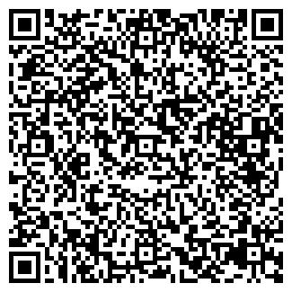 QR-код с контактной информацией организации ИнтерьерPRO