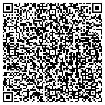 """QR-код с контактной информацией организации ТОО """"Конкорд Лидер"""""""