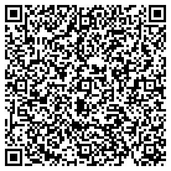 QR-код с контактной информацией организации Интернет-магазин Аквариум