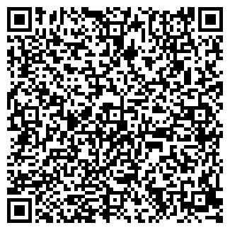 QR-код с контактной информацией организации Floredelux