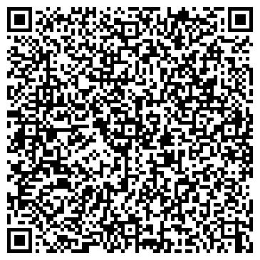 QR-код с контактной информацией организации ТОО «Цветы Уральска»