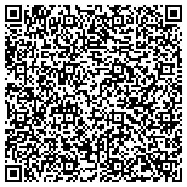 QR-код с контактной информацией организации ๑۩۩๑Big Market in KZ๑۩۩๑
