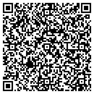 QR-код с контактной информацией организации chi-city