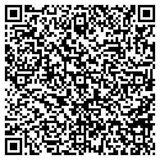 QR-код с контактной информацией организации eBayNow