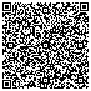 """QR-код с контактной информацией организации Брачное агентство """"Ассоль"""""""