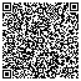 QR-код с контактной информацией организации ИП Модадома