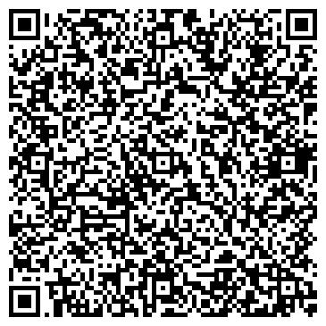 QR-код с контактной информацией организации Интернет - магазин ViTaLiMa.flowers