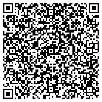 """QR-код с контактной информацией организации Интернет-магазин """"На Фарт"""""""