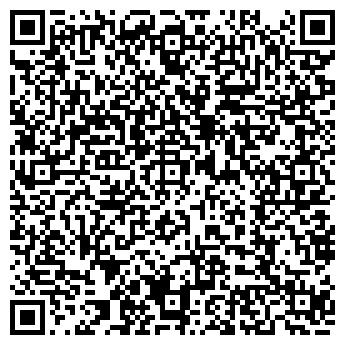"""QR-код с контактной информацией организации Другая ТОО""""Лекос Мед»"""