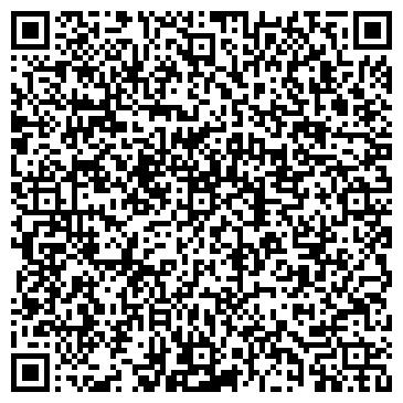 QR-код с контактной информацией организации ИП «Уразаев Р. Ш.»