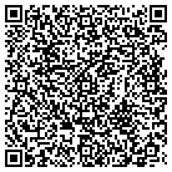 QR-код с контактной информацией организации ООО РОСТЕХНОСТРОЙ-В