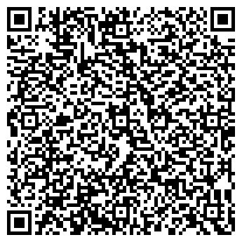 """QR-код с контактной информацией организации ИП """"ALEXA"""""""