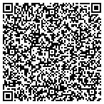 QR-код с контактной информацией организации Другая ФОТО-ВИДЕО СТУДИЯ «Maestro»
