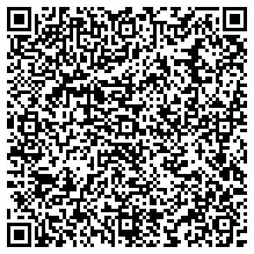 """QR-код с контактной информацией организации Фото студия """"Li Art Studio"""""""