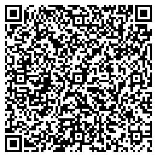 QR-код с контактной информацией организации Studio Jahzz