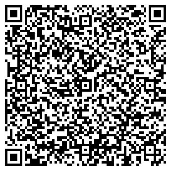 QR-код с контактной информацией организации «Алтын Адам» студия