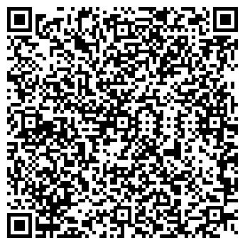 """QR-код с контактной информацией организации """"Magic Studio"""""""