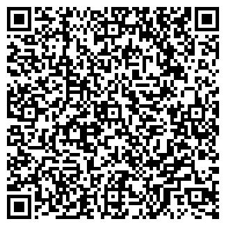 QR-код с контактной информацией организации A-studio