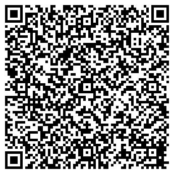 QR-код с контактной информацией организации ООО ДИЗАР-КОМПЛЕКТ