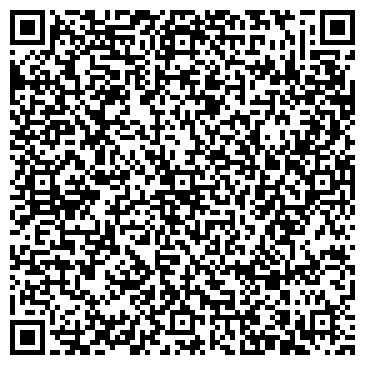 """QR-код с контактной информацией организации Видеопродакшн-студия """"Рамазан"""""""