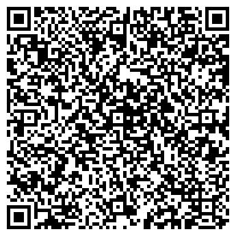 """QR-код с контактной информацией организации """"DANABE Photography"""""""