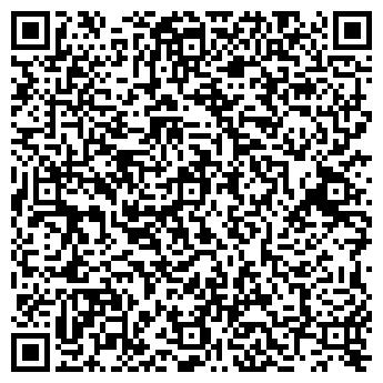 QR-код с контактной информацией организации Субъект предпринимательской деятельности Modern studio