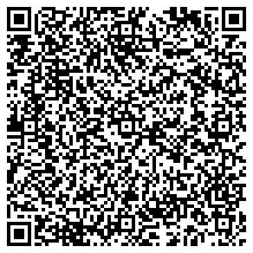 """QR-код с контактной информацией организации Общество с ограниченной ответственностью Центр чистоты """"Науаи"""""""