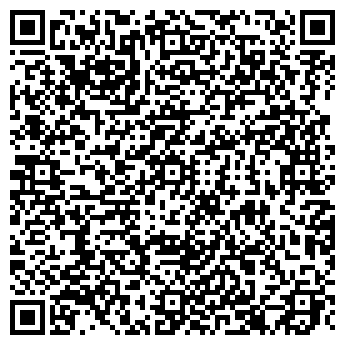 QR-код с контактной информацией организации КазПрофКлининг