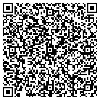 """QR-код с контактной информацией организации ТОО """"Компания SANTRADE"""""""