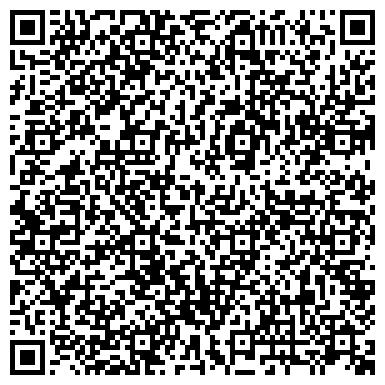 QR-код с контактной информацией организации Химчистка и прачечная «Royal»