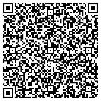 """QR-код с контактной информацией организации ТОО """"ANT Inc"""""""