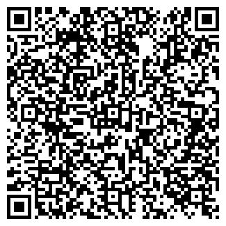 QR-код с контактной информацией организации Субъект предпринимательской деятельности ИП Прозорова