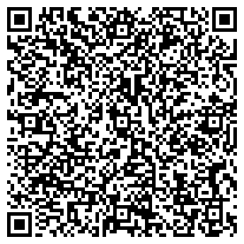 """QR-код с контактной информацией организации химчистка """"ЖАСМИН"""""""