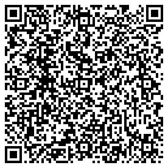 QR-код с контактной информацией организации АКВИЛОН 2000, ООО
