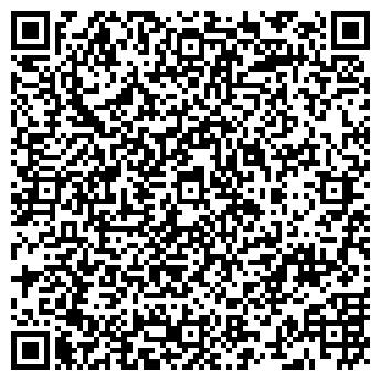 """QR-код с контактной информацией организации Другая ТОО """"АЗИЯ-СЕРВИС-М"""""""
