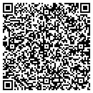 QR-код с контактной информацией организации ПОДО