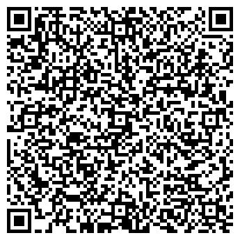"""QR-код с контактной информацией организации ИП """"Помазкина А.М."""""""