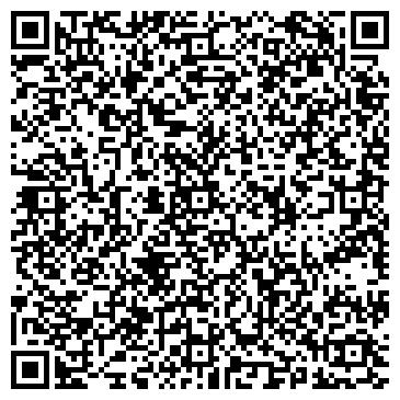 """QR-код с контактной информацией организации Клининговая компания """"Лотос"""""""