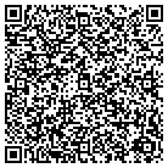 """QR-код с контактной информацией организации """"Экспресс Клининг"""""""