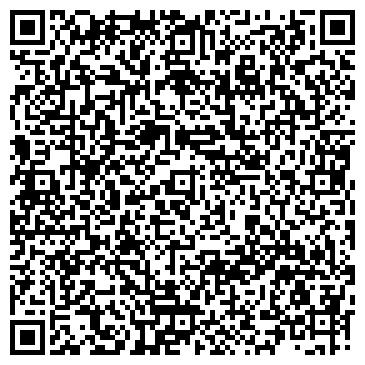 QR-код с контактной информацией организации Клининговая компания Clean life, Общество с ограниченной ответственностью